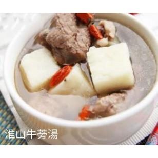 凍-香港威軒方便餸 淮山牛蒡湯(IERB002)