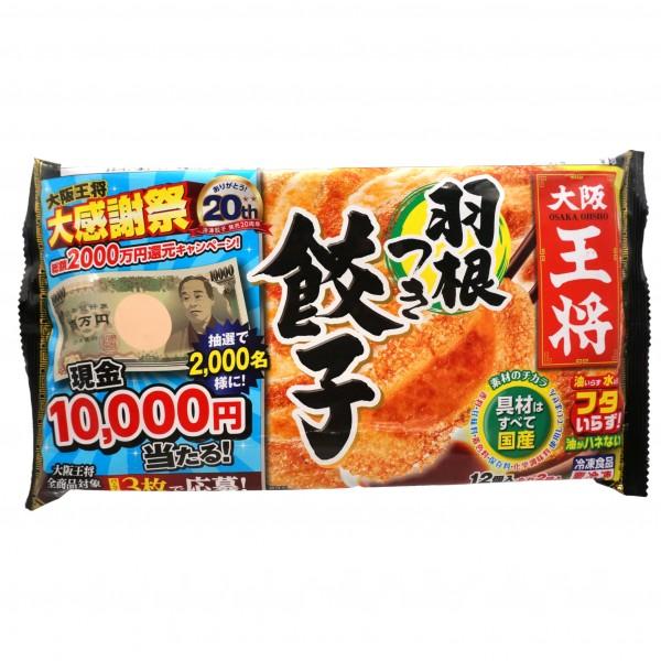 凍-大阪王將羽根餃子12只(大)(304g)/包(DUJF2002/401715)