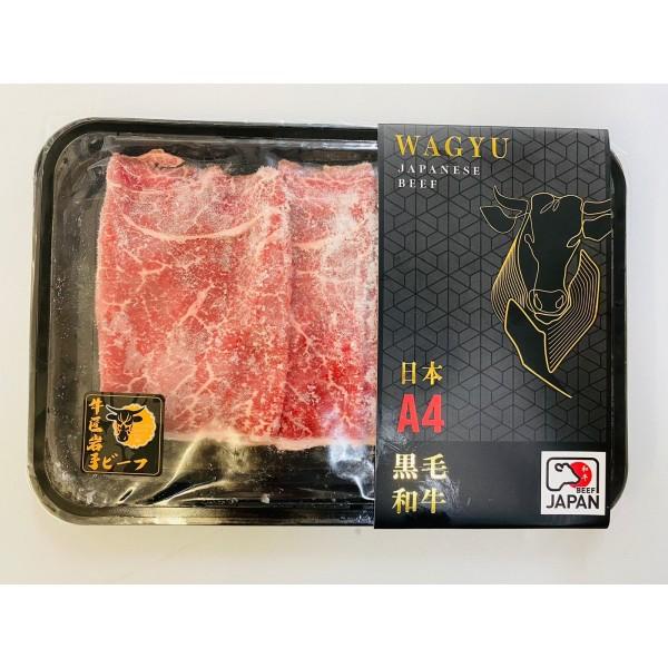 凍 - A4 日本黑毛和牛前胸肉片 零售裝 150G (FMWS07A/ 200273)