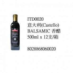 意大利(Castello)BALSAMIC 香醋 500ml/支(ITD0020)