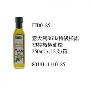 意大利Stilla特級松露初榨橄欖油 250ml/支(ITD0185)
