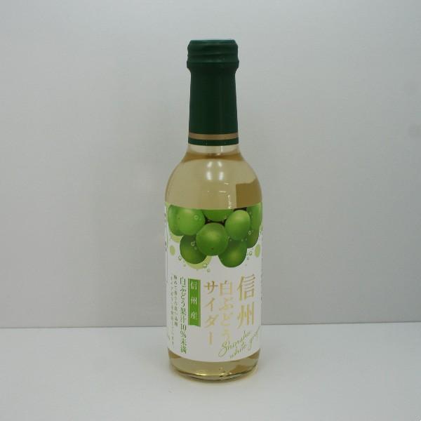 木村信州白葡萄汽水240ml (JPK1019/701038)