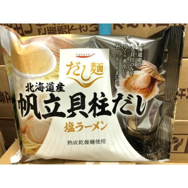 日本KOKUBU帆立貝柱湯汁拉麵100g/包(JPN3425A/500834)
