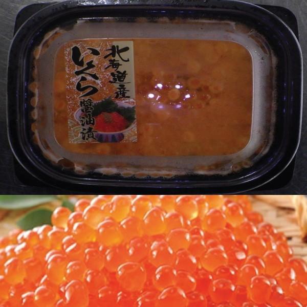 *北海道三文魚子醬油漬50g x 10盒/箱 x 10/札(JS40-50A)