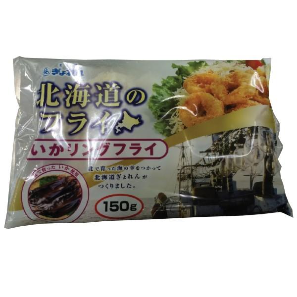 *北海道吉列魷魚圈150g/包(TFS28A)
