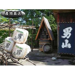 *日本男山純米大吟醸 720ml (JPS4041A)