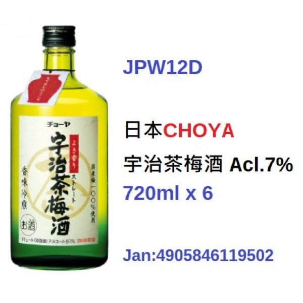 *日本CHOYA 宇治茶梅酒 Acl.7% 720ml(JPW12D)